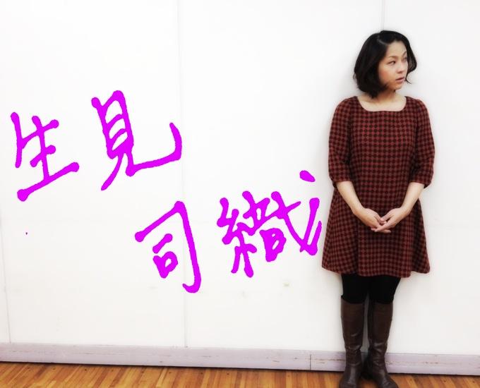 image-nukumi.jpeg