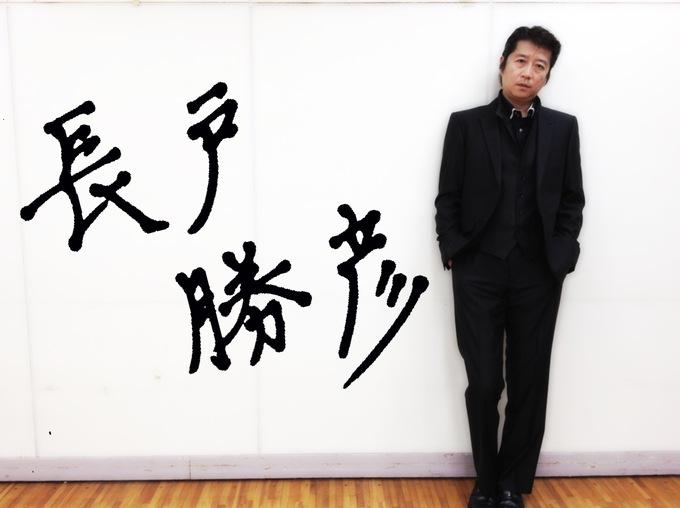 image-nagato.jpegのサムネール画像