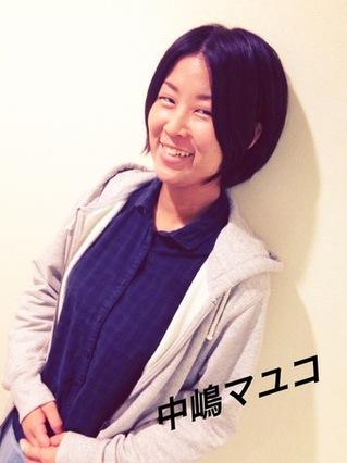 中島マユコのサムネール画像のサムネール画像